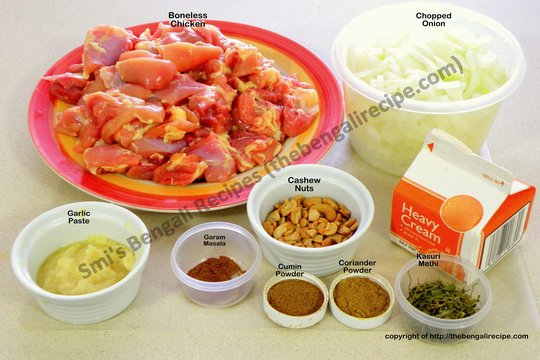 Indian Restaurant Style Recipe Of Butter Chicken Or Makhni STEP