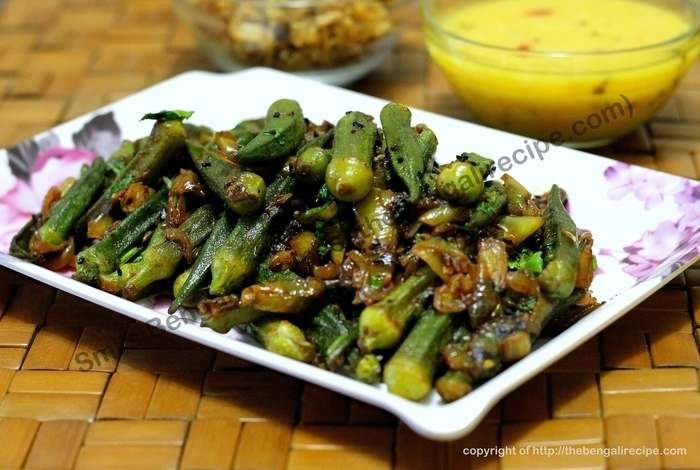 Home smis bengali recipes bengali recipe bengali food bhindi onion fry indian vegetarian recipe forumfinder Gallery